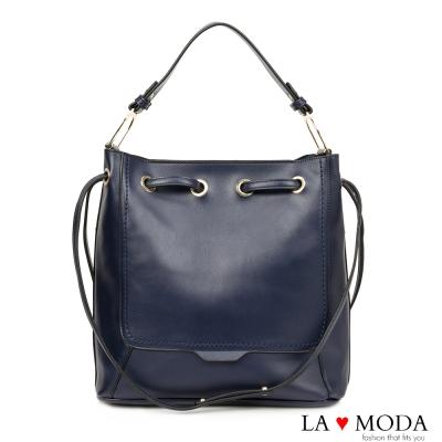 La Moda 通勤必備2way大容量穿繩設計子母包大包肩背包(藍)