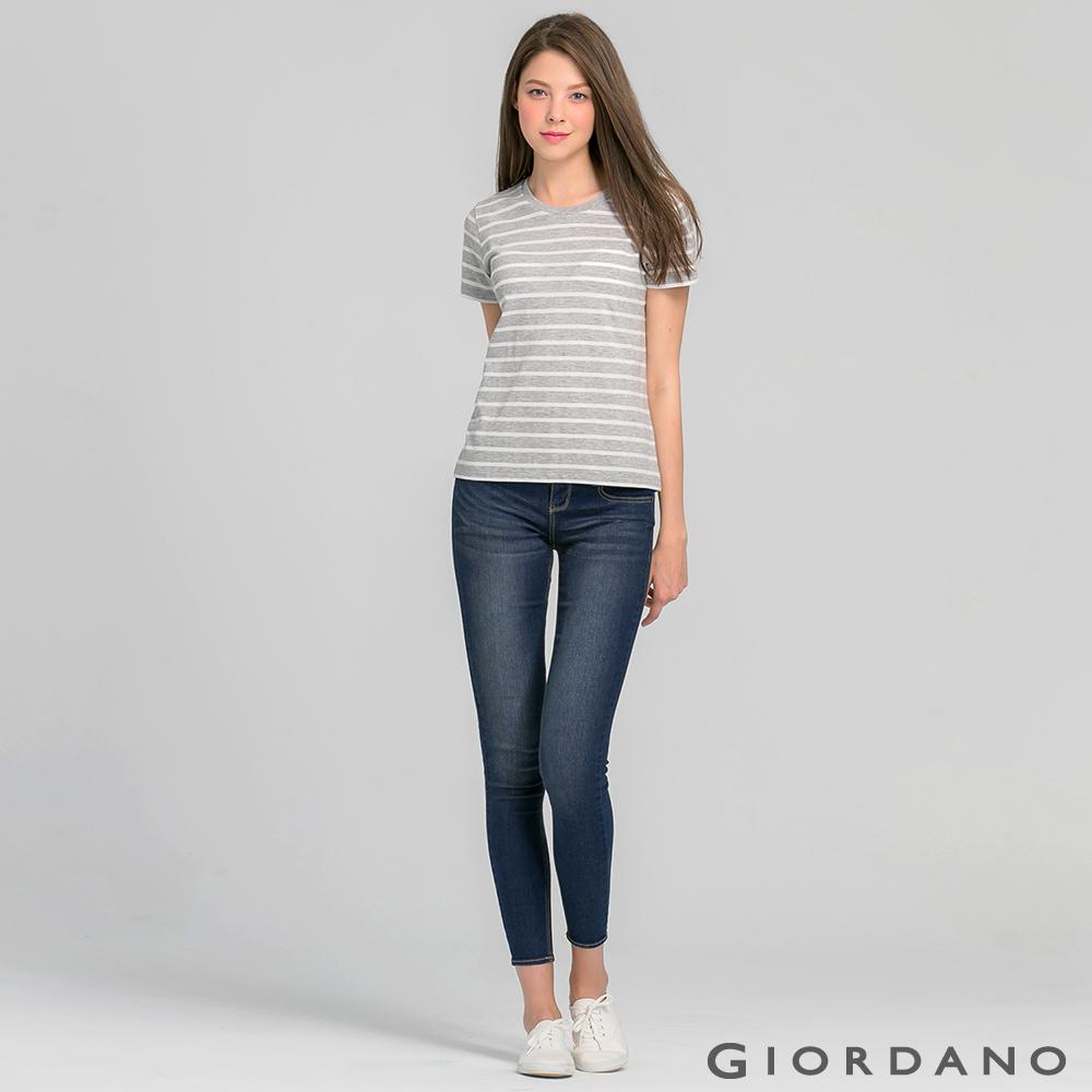 GIORDANO 女裝中低腰彈力修身窄管牛仔褲-61中藍