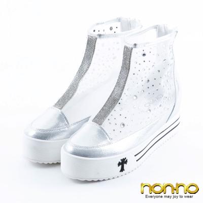 nonno-透膚感-網紗水鑽內增高厚底休閒鞋-銀