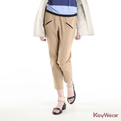 KeyWear奇威名品-彈性舒適休閒長褲-灰綠色