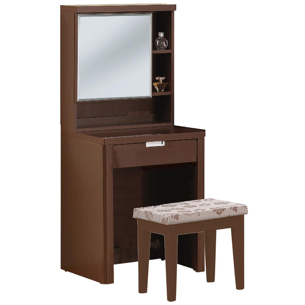 品家居 嘉年華2尺化妝鏡台含椅(二色可選)-60x45.5x139.5cm-免組