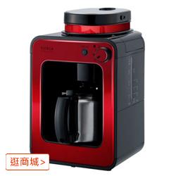 siroca 新一代自動研磨咖啡機