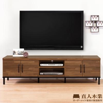 日本直人木業-MAKE積層木181CM電視櫃(181x40x49cm)