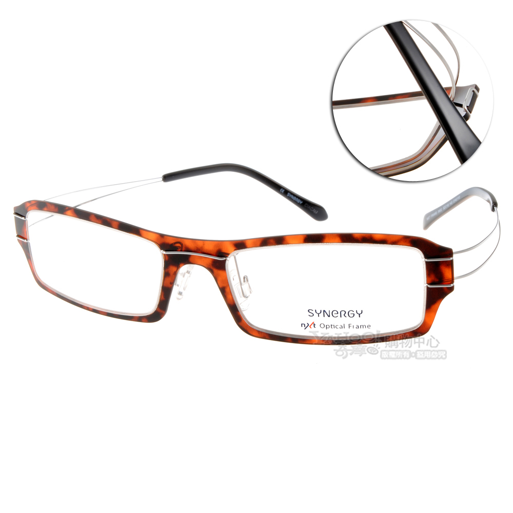 SYNERGY眼鏡 時尚輕盈/琥珀黑#SY3602 C014