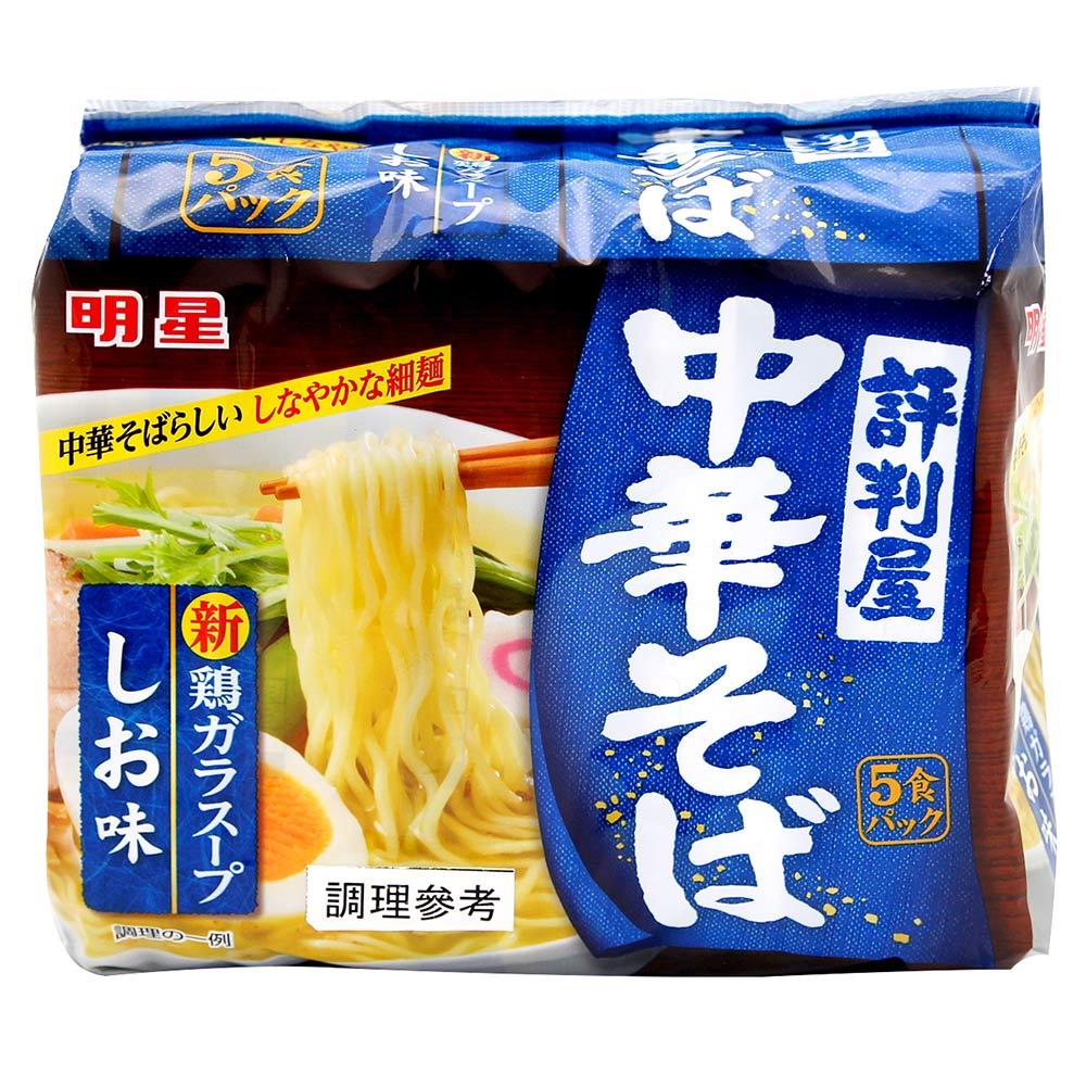 明星食品 評判屋-鹽味包麵(430g)(5入/袋)