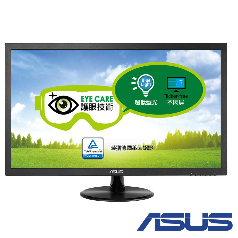 ASUS VP228DE 22型 低藍光電腦螢幕