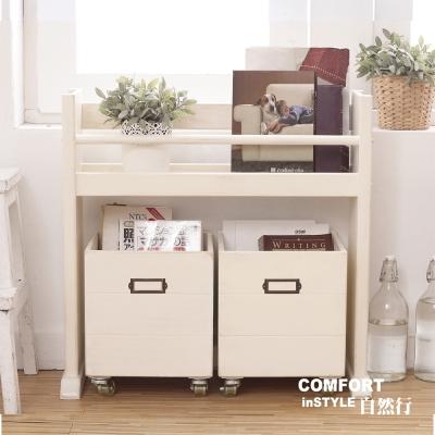 CiS自然行兒童家具 分類收納-展示架-移動式收納箱書架(南法象牙白色)