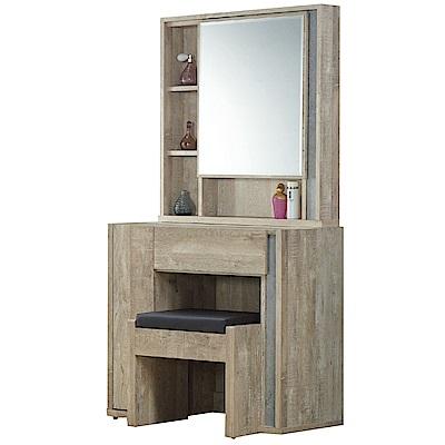 AT HOME-約翰2.7尺厚切木紋化菪x[含椅](80*40*150cm)
