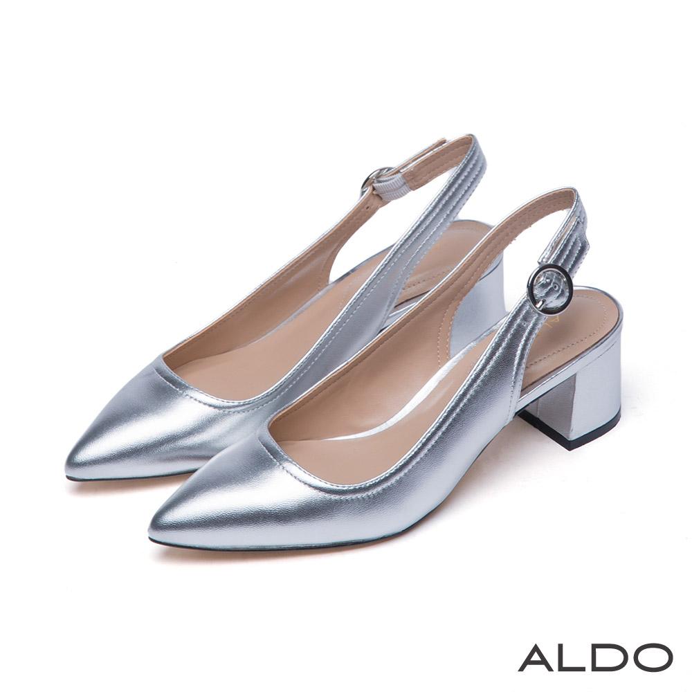 ALDO原色真皮金屬圓環後拉帶尖頭跟鞋~耀眼銀色