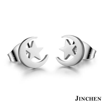 JINCHEN 白鋼日月星辰耳環 銀色