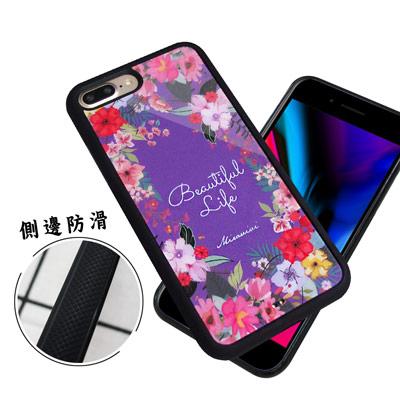 石墨黑系列 iPhone 8 Plus / 7 Plus 高質感側邊防滑手機殼(...