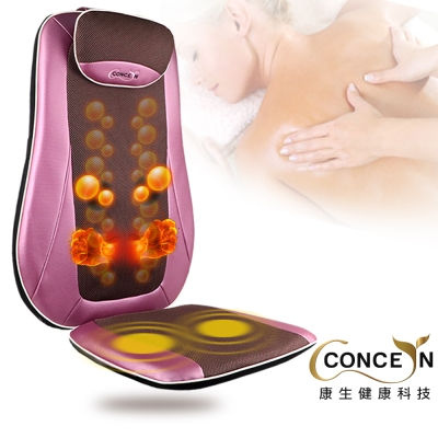 Concern 康生 6D玫瑰紫輕盈溫熱揉槌按摩椅墊 CON-2828