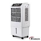 EMMAS 負離子移動式空氣降溫水冷扇 SY-158
