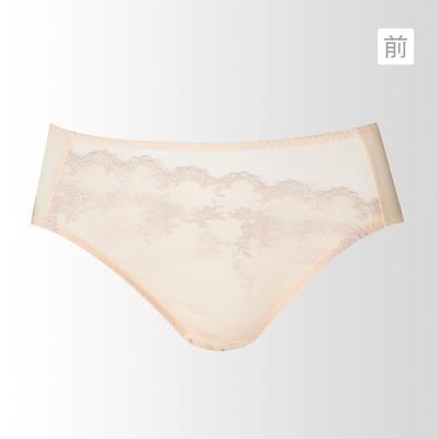 蕾黛絲-包覆小妹大-中腰內褲 L-EQ(優雅膚)