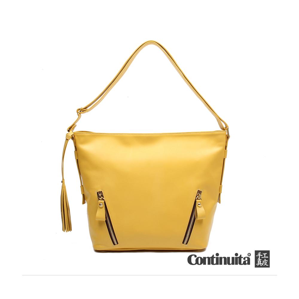 【Continuita 真皮屋】台灣手工真皮包 MIT 時尚小牛皮流蘇水桶包 (黃色)