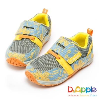 Dr. Apple 機能童鞋 牛仔繽紛花色網布休閒鞋-黃