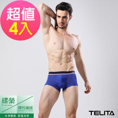 男內褲 (超值4件組) 零觸感撞色運動四角褲/平口褲 寶石藍 TELITA