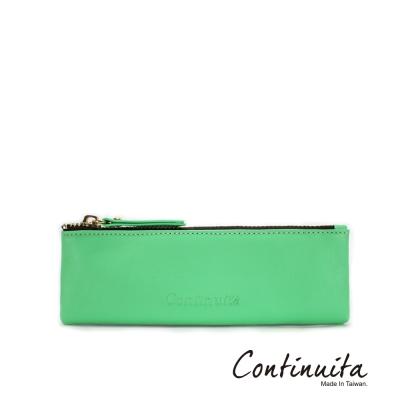 Continuita-康緹尼-MIT-頭層牛皮多功能筆袋-綠