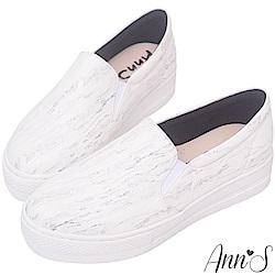 Ann'S進化2.0!大理石紋足弓墊腳顯瘦厚底懶人鞋-白