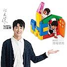 日本People-全身體感大積木Neo(1Y+)