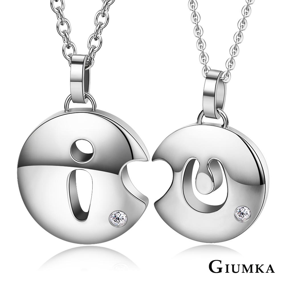 GIUMKA白鋼情侶對鍊甜蜜攻心 情人節禮物一對價格
