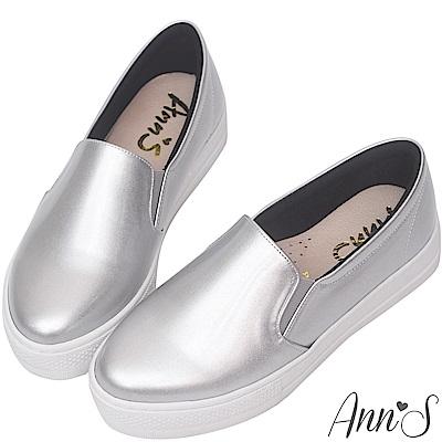 Ann'S進化2.0!亮粉漆皮足弓墊腳顯瘦厚底懶人鞋-銀