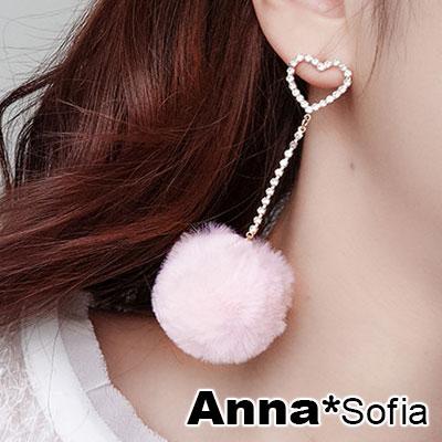 AnnaSofia 甜心鑽長垂毛球 925銀針耳針耳環(淺粉球系)