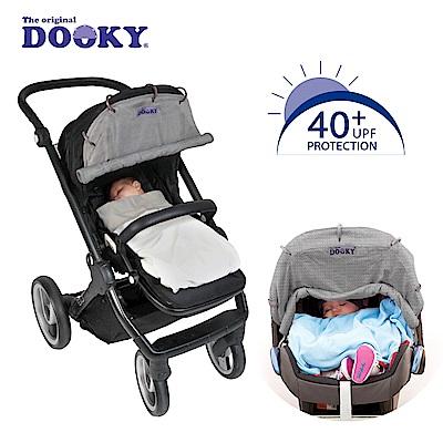 荷蘭dooky-抗UV萬用推車遮陽罩-深灰豪華版