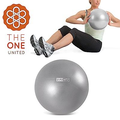 【The One】環保PVC皮拉提斯健身瑜珈球/彈力球(附吹氣管)-30cm銀色