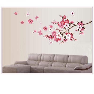 B-023創意生活系列--櫻花盛開 大尺寸高級創意壁貼 / 牆貼