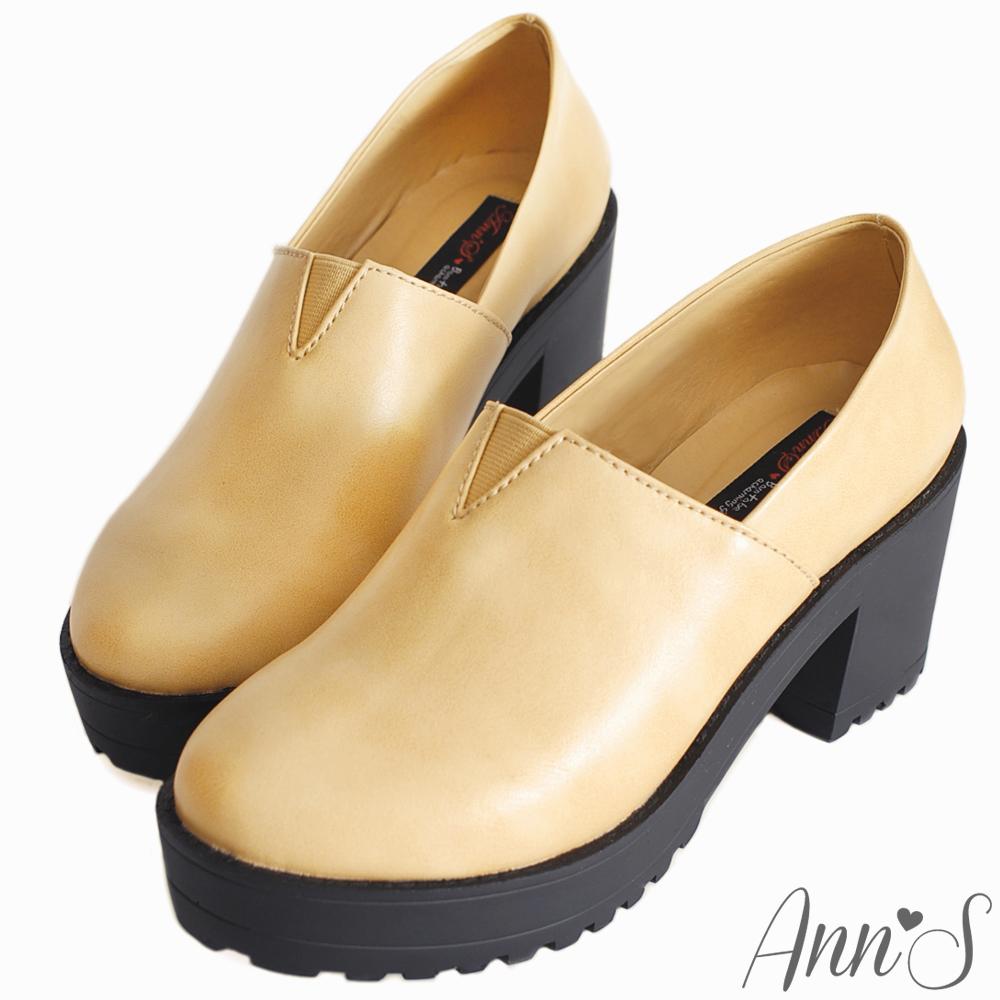 Ann'S歐美復古-素面V型鬆緊厚底粗跟包鞋 杏