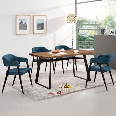 Boden-斯丹特4.7尺工業風餐桌椅組(一桌四椅)-140x85x75cm