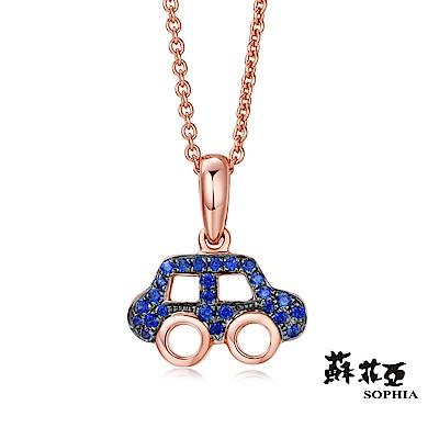 蘇菲亞SOPHIA - 藍寶小汽車造型玫瑰金項鍊