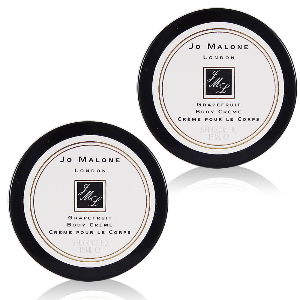 JoMalone 葡萄柚身體乳霜 15ml x 2入