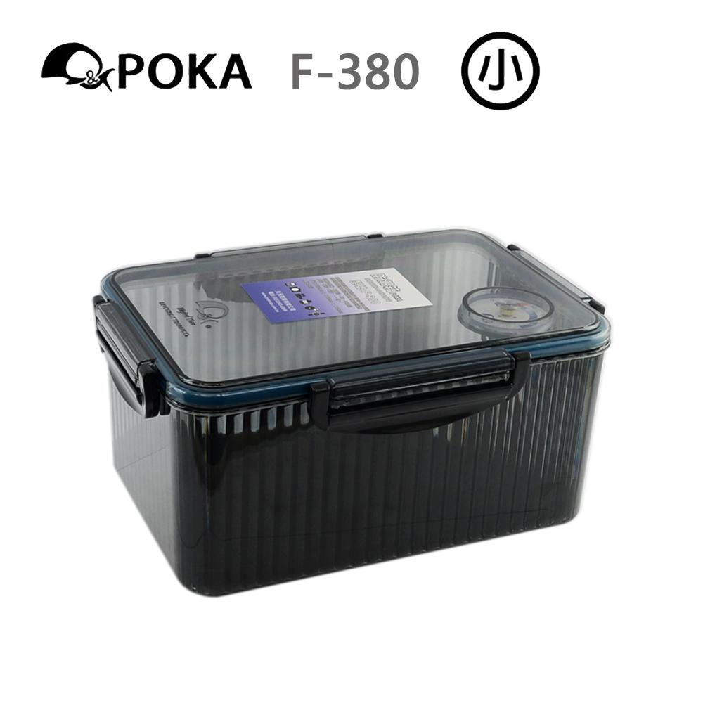 POKA 防潮箱 F-380 (灰色)