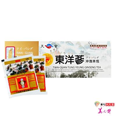 華陀扶元堂 天官東洋蔘沖泡茶包1盒(20入/盒)