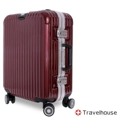 Travelhouse 爵世風華 20吋PC鋁框鏡面行李箱(酒紅)