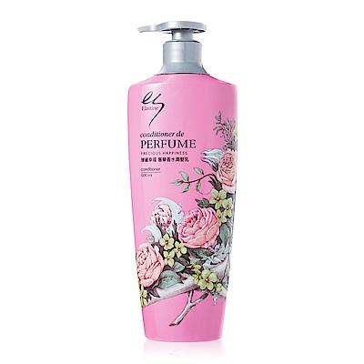 (即期品)ELASTINE 臻藏幸福奢華香水潤髮乳 600ml(效期至2019.07)