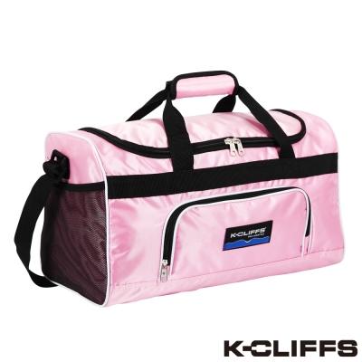 美國K-CLIFFS 出遊必備萬用旅行袋_粉
