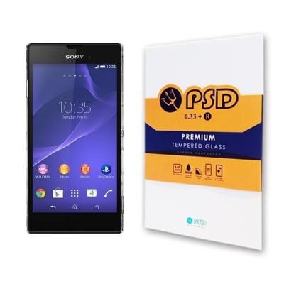 PSD Sony Xperia T3 9H疏油疏水抗刮玻璃保護貼