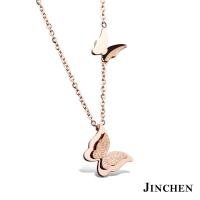 JINCHEN 白鋼雙蝴蝶項鍊