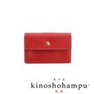 kinoshohampu 純手工製雙層零錢卡片夾 紅