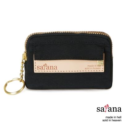 satana - 小巧零錢包/鑰匙包 - 黑色