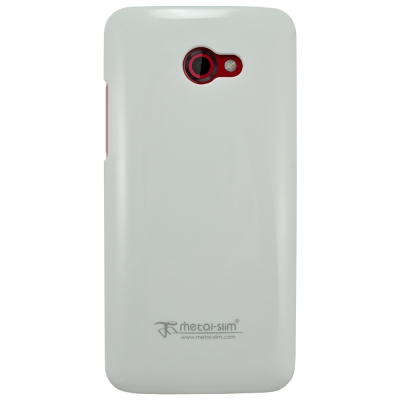 Metal-Slim HTC Butterfly S UV系列 新型保護殼