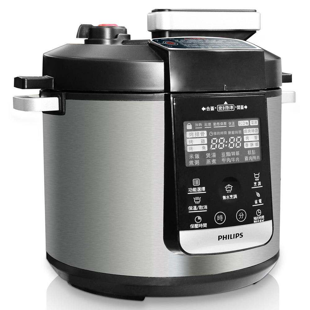 [快速到貨] 飛利浦頂級智慧萬用鍋HD2175