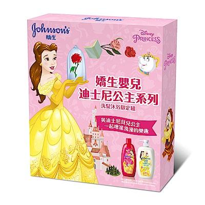 嬌生嬰兒 迪士尼公主洗沐禮盒-貝兒(活力亮澤洗髮露 500ml+牛奶燕麥沐浴乳800ml)