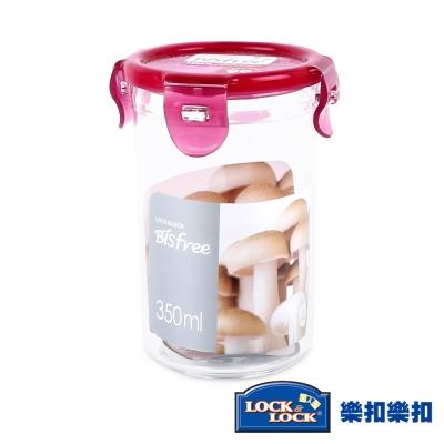 樂扣樂扣Bisfree系列晶透抗菌保鮮盒 圓形350ML 8H