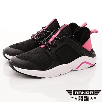 ARNOR-輕量Q彈跑鞋-SE2190黑桃(女段)