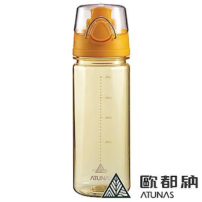 【ATUNAS 歐都納】Tritan抗摔耐撞 彈壓式瓶蓋水壺 A-K1601 淺黃
