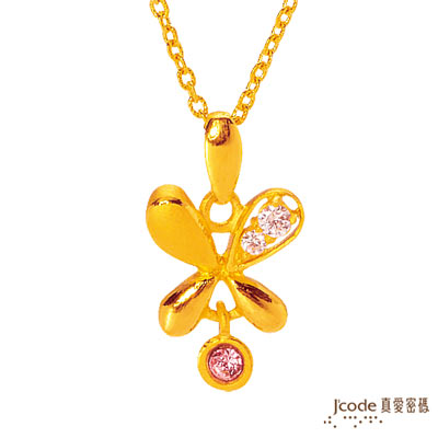 J code真愛密碼金飾 蝶之心純金項鍊
